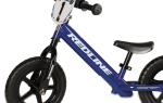 2015 Strider/Redline Run Bikes